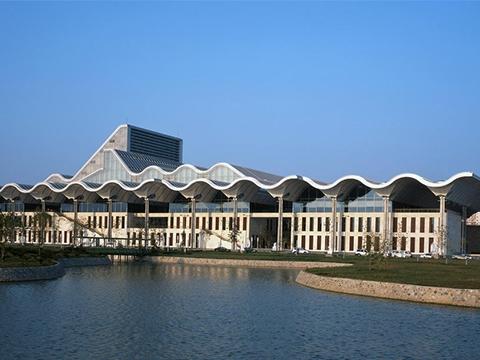 Trung tâm hội nghị quốc gia Hà Nội